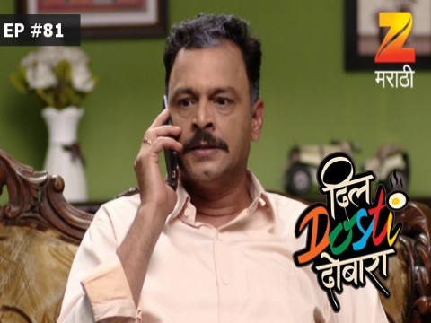 Dil Dosti Dobara Ep 81 22nd May 2017