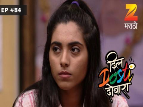 Dil Dosti Dobara - Episode 84 - May 25, 2017 - Full Episode