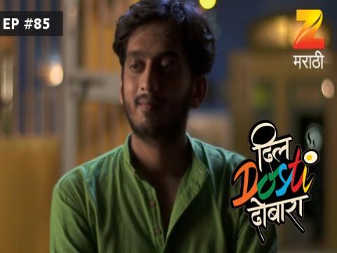 Dil Dosti Dobara - Episode 85 - May 26, 2017 - Full Episode