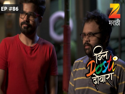 Serial Dil Dosti Dance Apne Tv - desktoplinoa