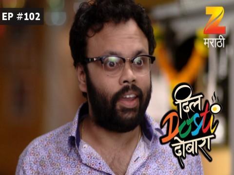Dil Dosti Dobara - Episode 102 - June 15, 2017 - Full Episode