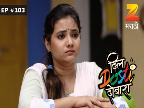 Dil Dosti Dobara - Episode 103 - June 16, 2017 - Full Episode