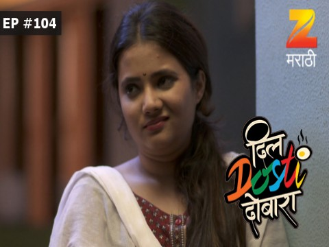 Dil Dosti Dobara - Episode 104 - June 17, 2017 - Full Episode