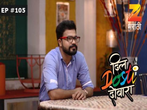 Dil Dosti Dobara - Episode 105 - June 19, 2017 - Full Episode
