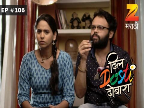 Dil Dosti Dobara - Episode 106 - June 20, 2017 - Full Episode