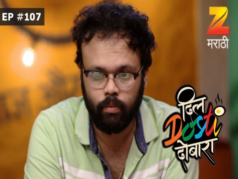 Dil Dosti Dobara - Episode 107 - June 21, 2017 - Full Episode