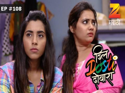 Dil Dosti Dobara - Episode 108 - June 22, 2017 - Full Episode