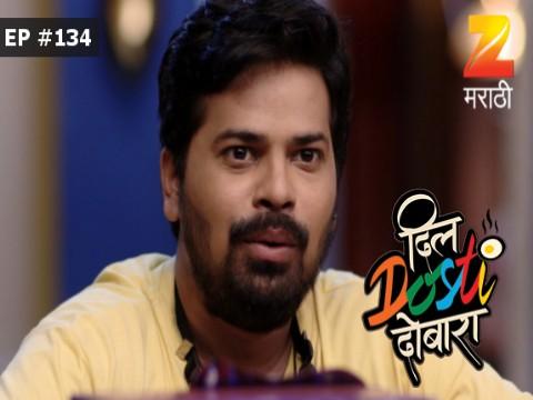 Dil Dosti Dobara - Episode 134 - July 22, 2017 - Full Episode