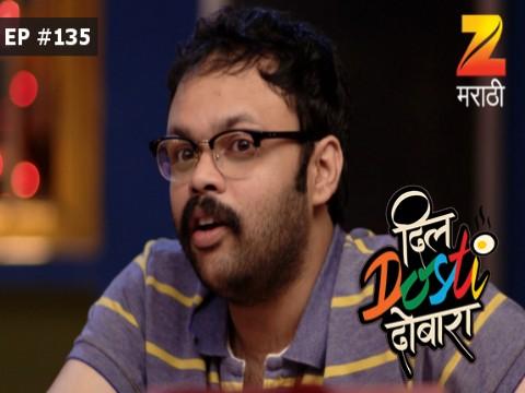 Dil Dosti Dobara - Episode 135 - July 24, 2017 - Full Episode
