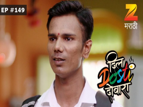 Dil Dosti Dobara Ep 149 9th August 2017