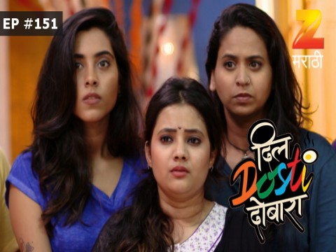 Dil Dosti Dobara Ep 151 11th August 2017