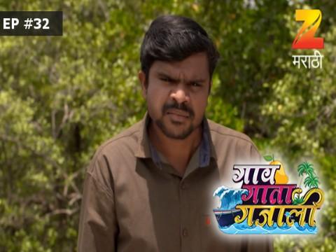 Gaav Gata Gajali - Episode 32 - September 23, 2017 - Full Episode