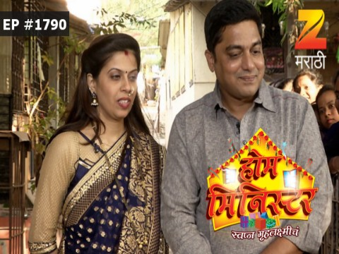 Home Minister - Episode 1790 - January 10, 2017 - Full Episode