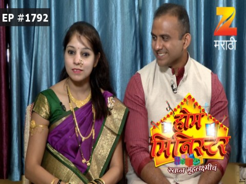 Home Minister - Episode 1792 - January 12, 2017 - Full Episode