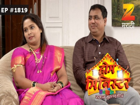 Home Minister - Episode 1819 - February 11, 2017 - Full Episode