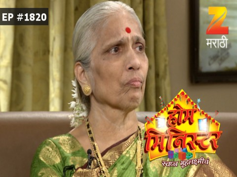 Home Minister - Episode 1820 - February 13, 2017 - Full Episode