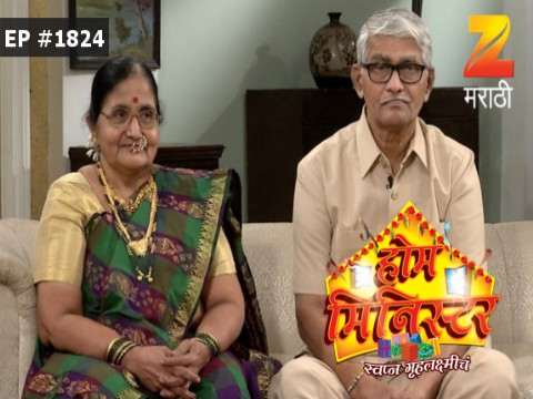 Home Minister - Episode 1824 - February 17, 2017 - Full Episode