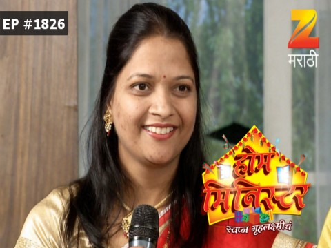 Home Minister - Episode 1826 - February 20, 2017 - Full Episode