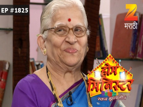 Home Minister - Episode 1825 - February 18, 2017 - Full Episode