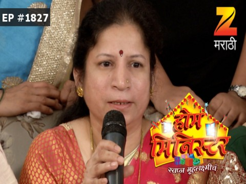 Home Minister - Episode 1827 - February 21, 2017 - Full Episode