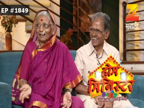 Home Minister - Episode 1849 - March 18, 2017 - Full Episode