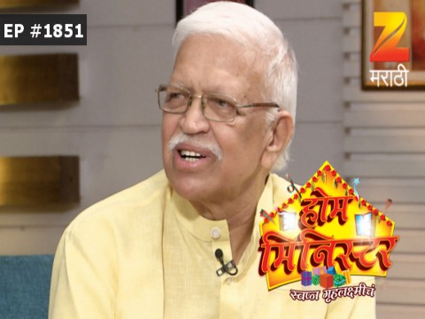 Home Minister - Episode 1851 - March 21, 2017 - Full Episode