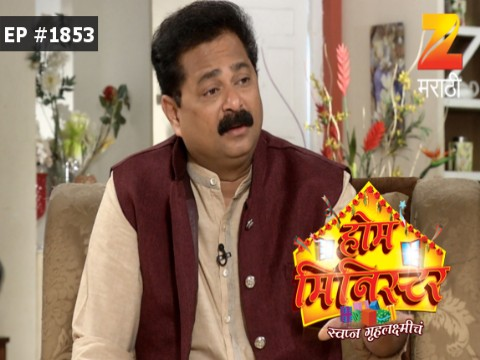 Home Minister - Episode 1853 - March 23, 2017 - Full Episode