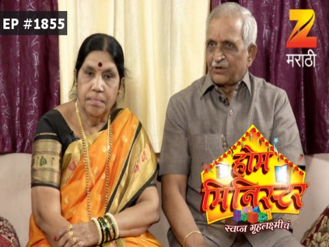 Home Minister - Episode 1855 - March 25, 2017 - Full Episode