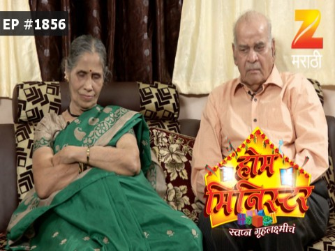 Home Minister - Episode 1856 - March 27, 2017 - Full Episode
