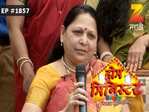 Home Minister - Episode 1857 - March 28, 2017 - Full Episode