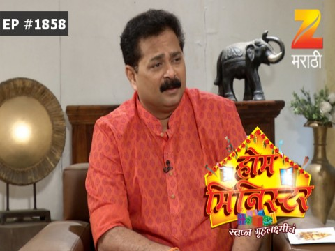Home Minister - Episode 1858 - March 29, 2017 - Full Episode
