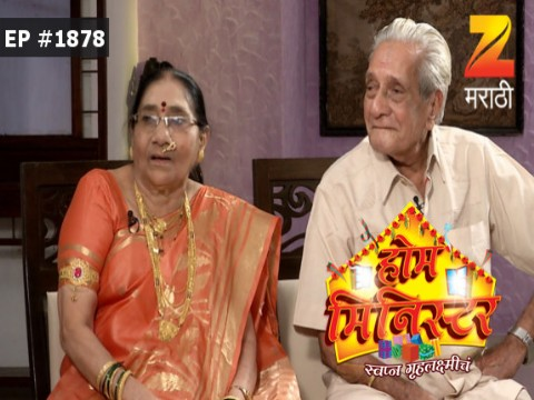 Home Minister - Episode 1878 - April 21, 2017 - Full Episode
