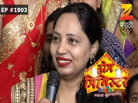 Home Minister - Episode 1903 - May 18, 2017 - Full Episode