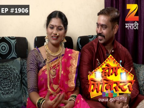 Home Minister - Episode 1906 - May 22, 2017 - Full Episode