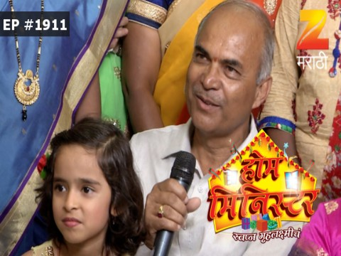 Home Minister - Episode 1911 - May 27, 2017 - Full Episode