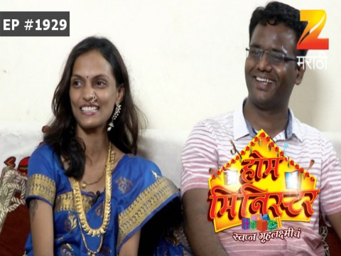 Home Minister - Episode 1929 - June 16, 2017 - Full Episode