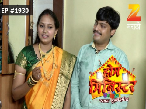 Home Minister - Episode 1930 - June 17, 2017 - Full Episode
