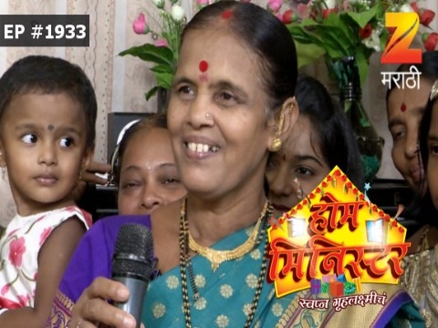Home Minister - Episode 1933 - June 21, 2017 - Full Episode