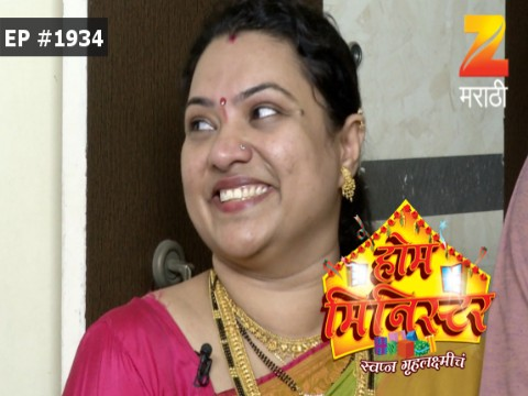 Home Minister - Episode 1934 - June 22, 2017 - Full Episode