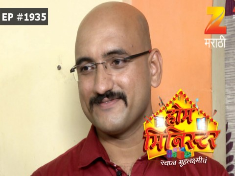 Home Minister - Episode 1935 - June 23, 2017 - Full Episode