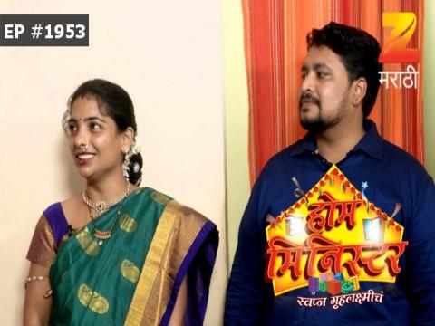 Home Minister - Episode 1953 - July 14, 2017 - Full Episode
