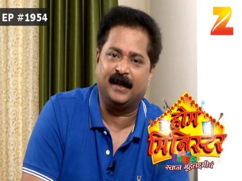 Home Minister - Episode 1954 - July 15, 2017 - Full Episode