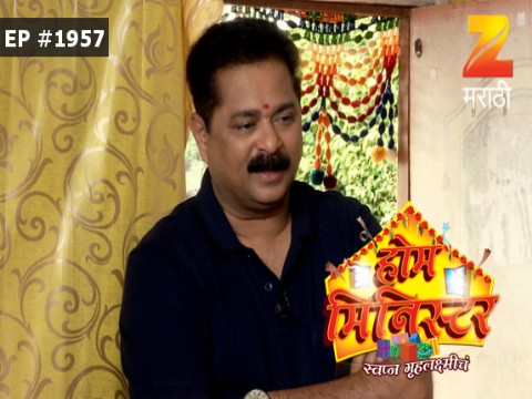 Home Minister - Episode 1957 - July 19, 2017 - Full Episode