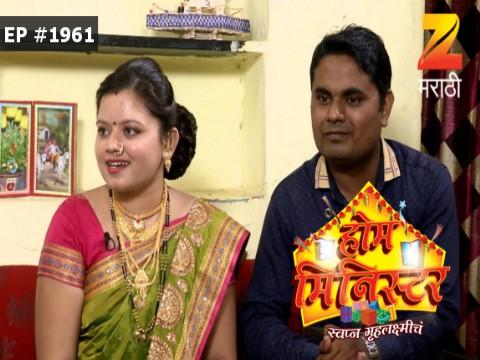 Home Minister - Episode 1961 - July 24, 2017 - Full Episode