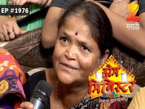 Home Minister - Episode 1976 - August 10, 2017 - Full Episode