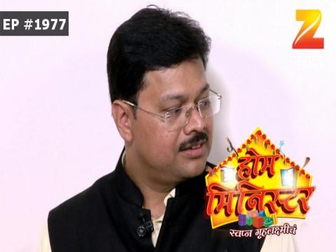 Home Minister - Episode 1977 - August 11, 2017 - Full Episode