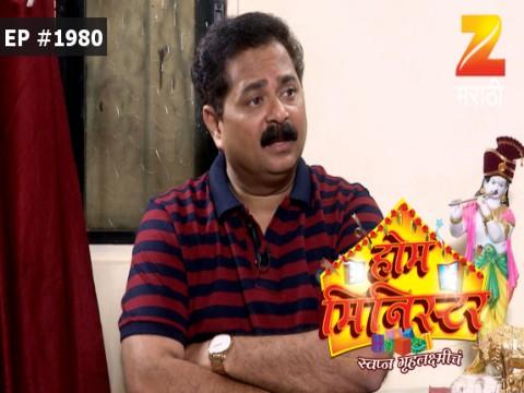 Home Minister - Episode 1980 - August 14, 2017 - Full Episode