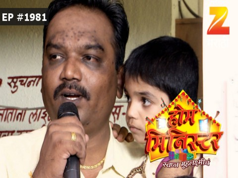 Home Minister - Episode 1981 - August 15, 2017 - Full Episode