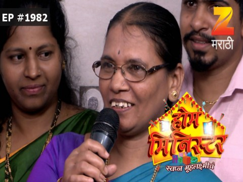 Home Minister - Episode 1982 - August 16, 2017 - Full Episode