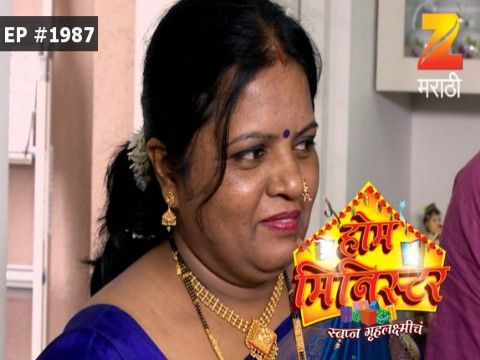 Home Minister - Episode 1987 - August 22, 2017 - Full Episode